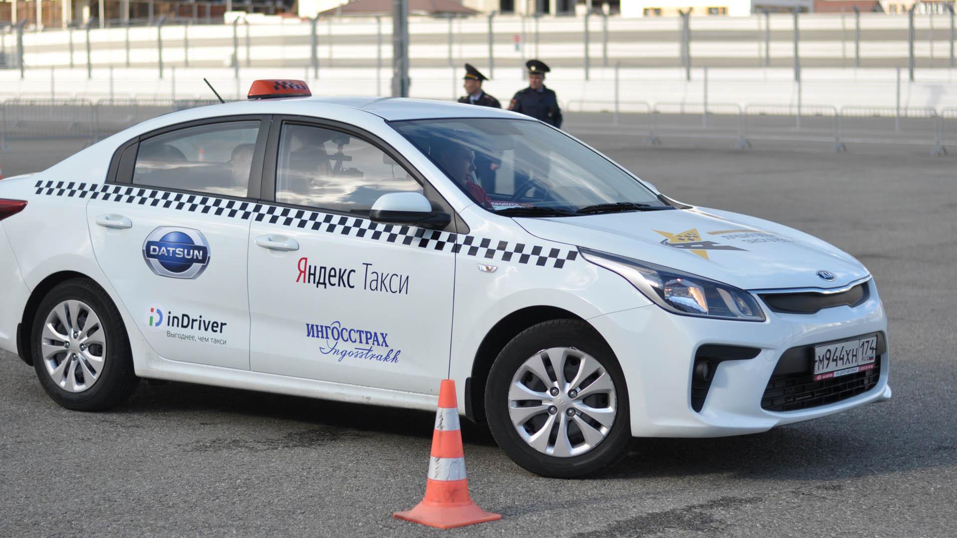 Анонс конкурса «Лучший водитель такси в России – 2020»