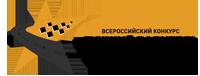 Лучший Водитель Такси в России