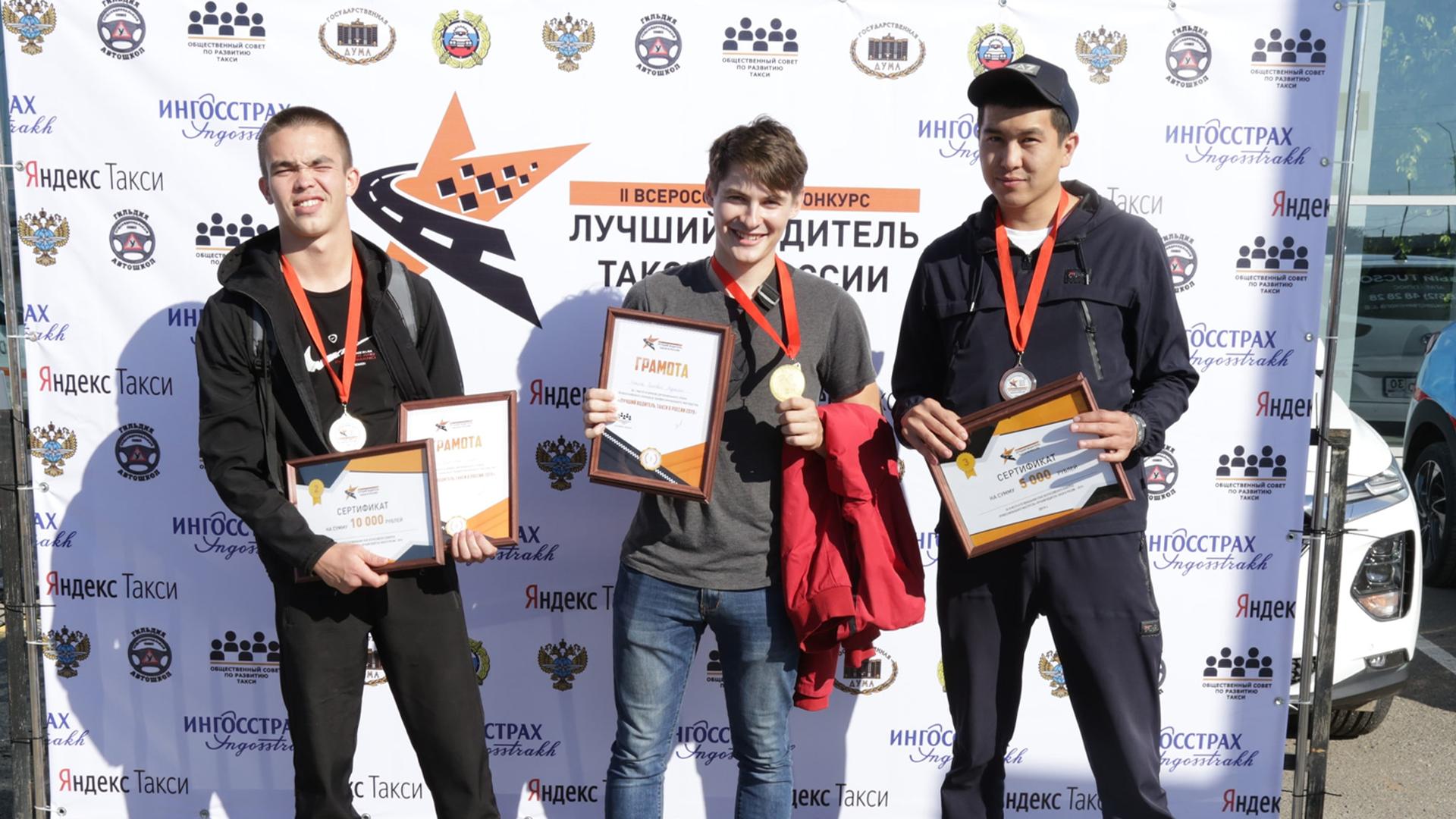 25 августа в Астраханской области выберут лучшего водителя такси