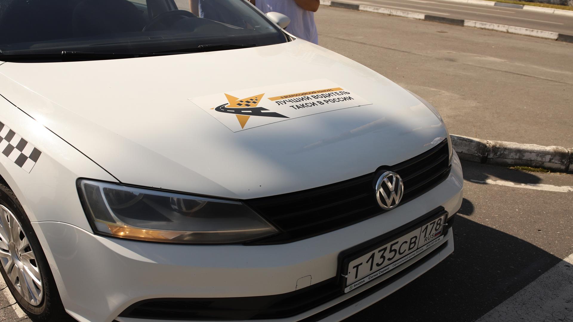 «Лучший водитель такси в России — 2020» в Санкт-Петербурге и Ленинградской области: анонс