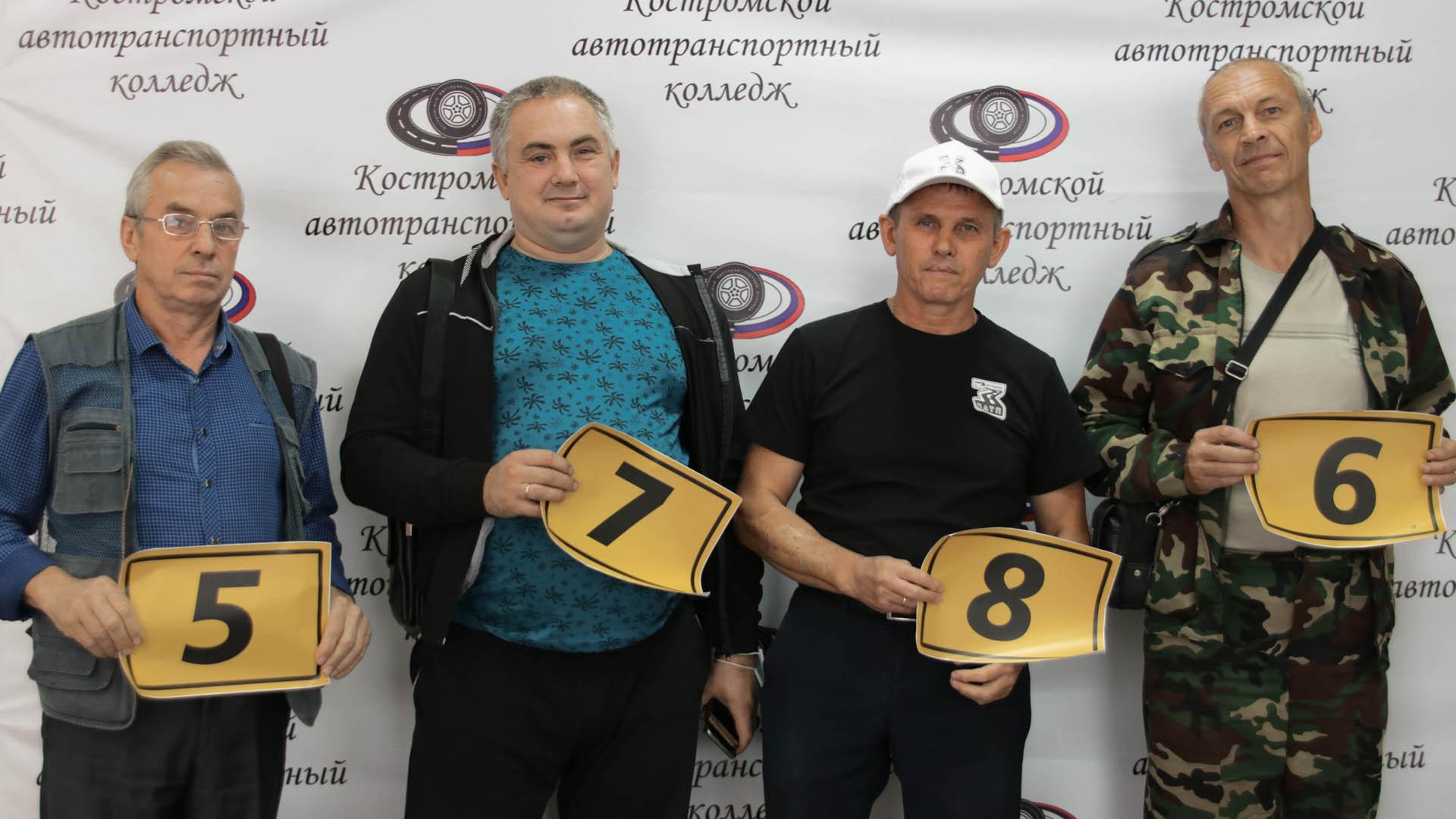 В Костроме определили лучшего водителя такси в регионе