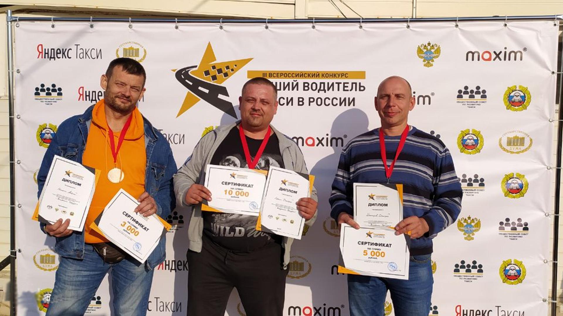 Победитель регионального этапа в Удмуртской Республике — Дмитрий Саблин