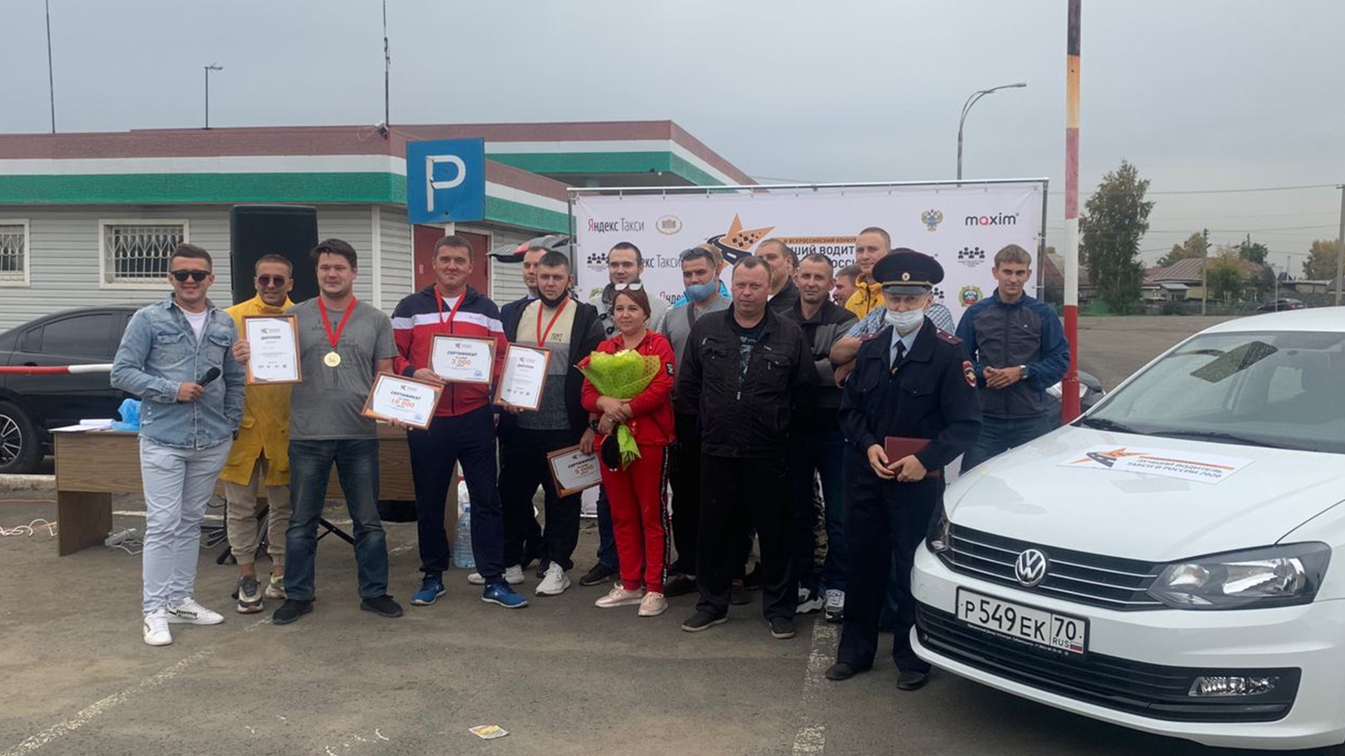 Кто победил в Кемеровской области: в Кузбассе прошел региональный этап конкурса