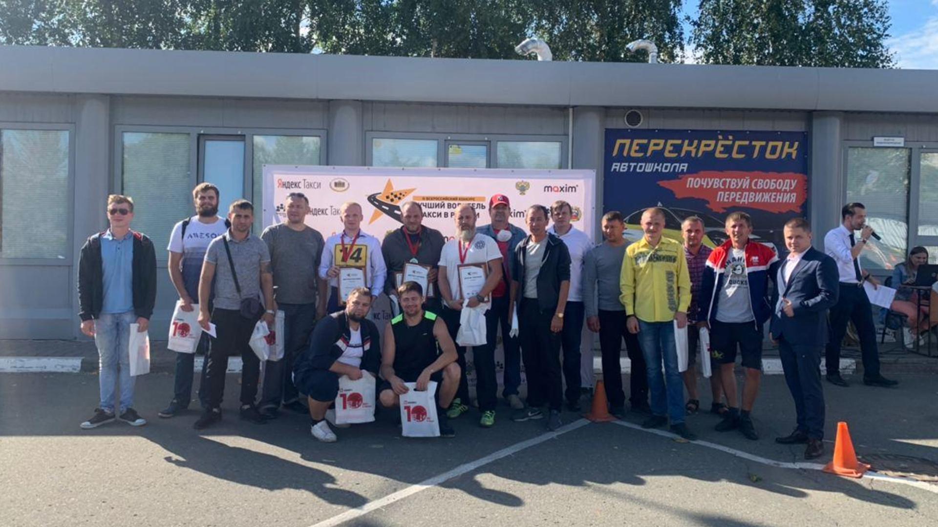 Стал известен победитель регионального этапа в Омской области