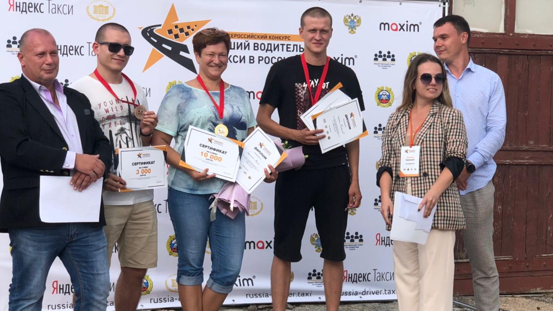 В Севастополе лучшим водителем такси стала женщина