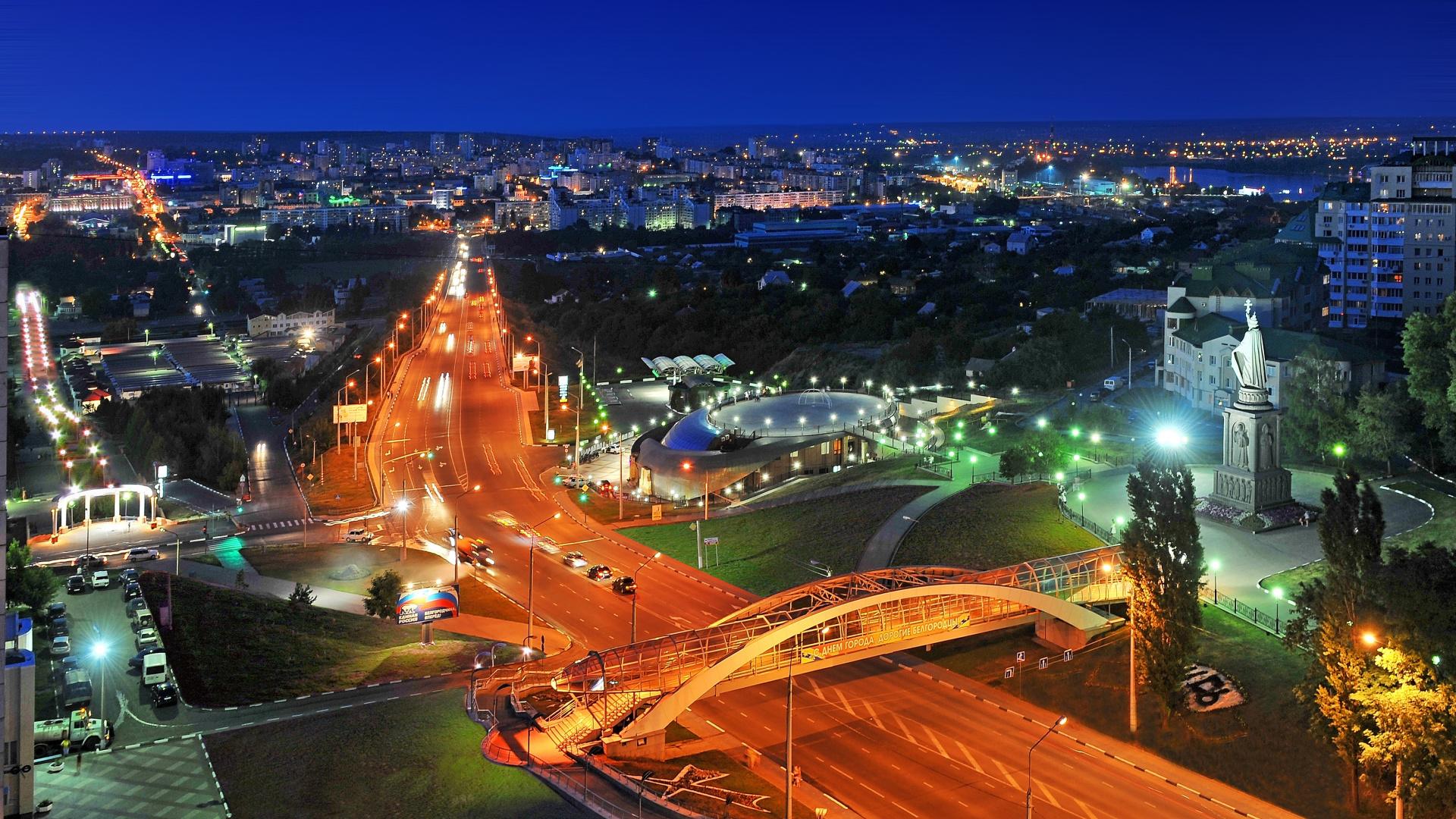 Дата, адрес, расписание: скоро пройдет региональный этап в Белгородской области