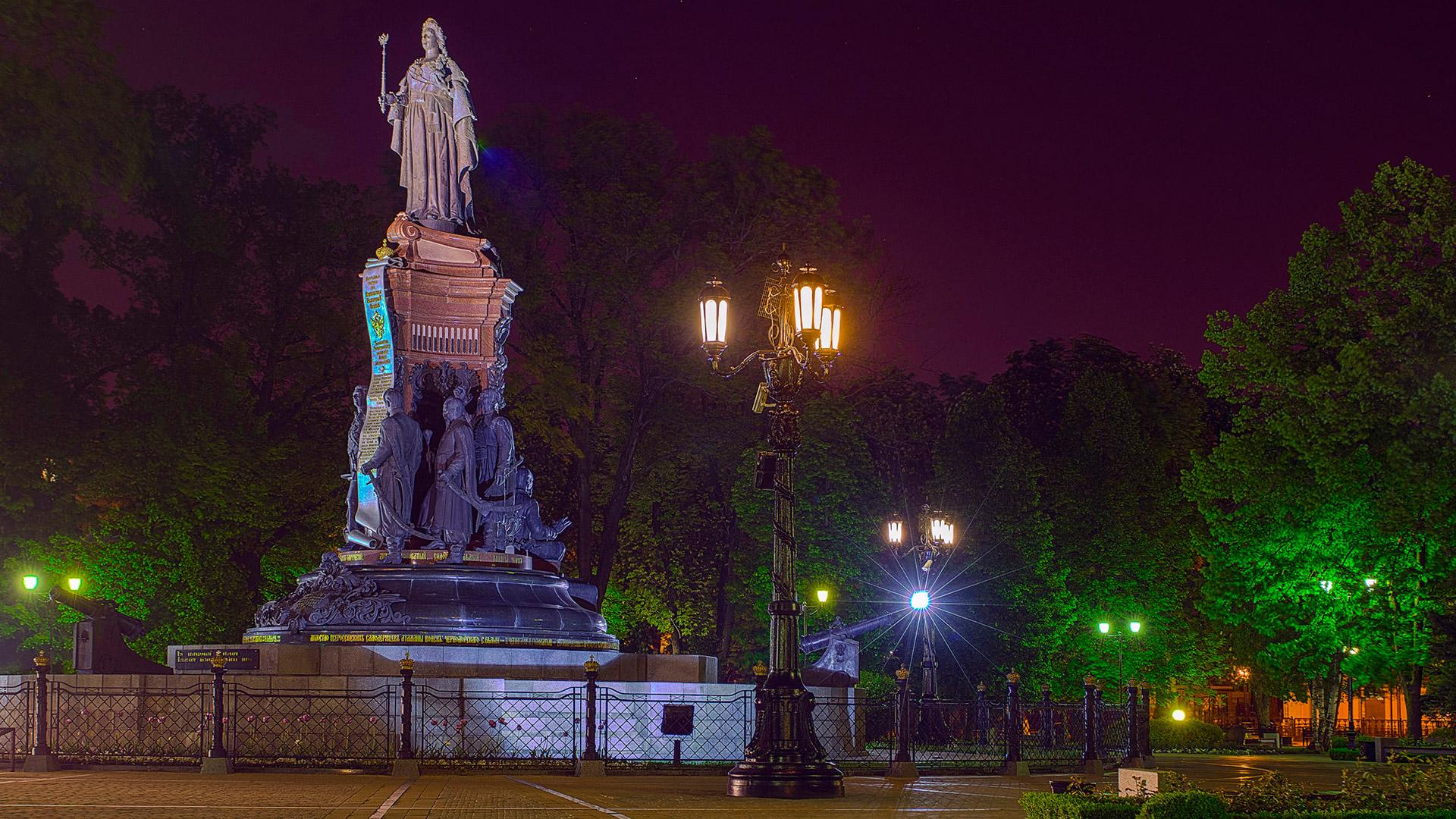 Дата и расписание регионального этапа в Краснодарском крае