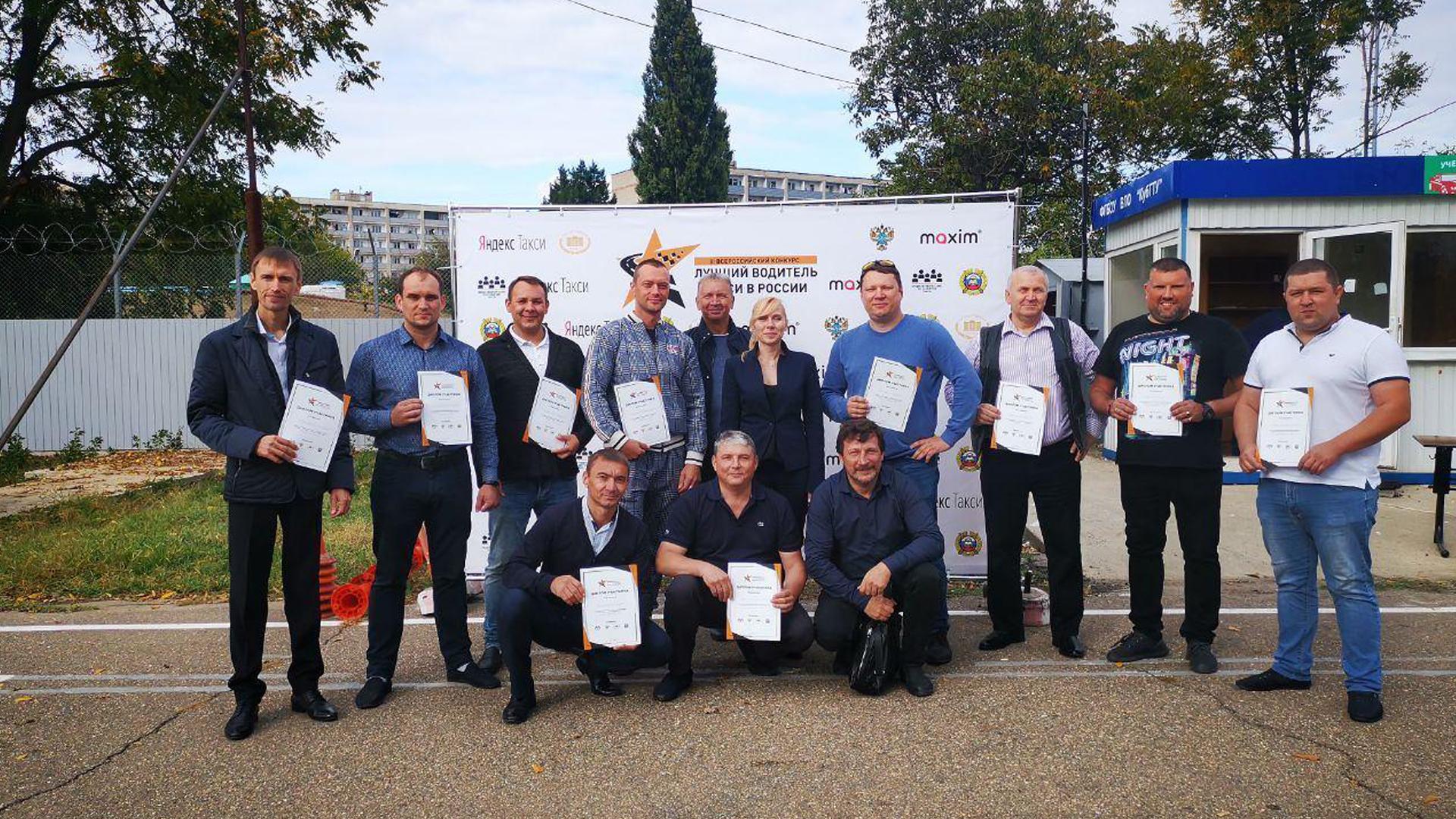 Победитель регионального этапа в Краснодарском крае — Владимир Кольва