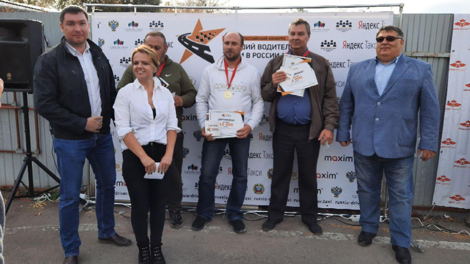 Роман Севастьянов представит Самарскую область на финале конкурса в Сочи
