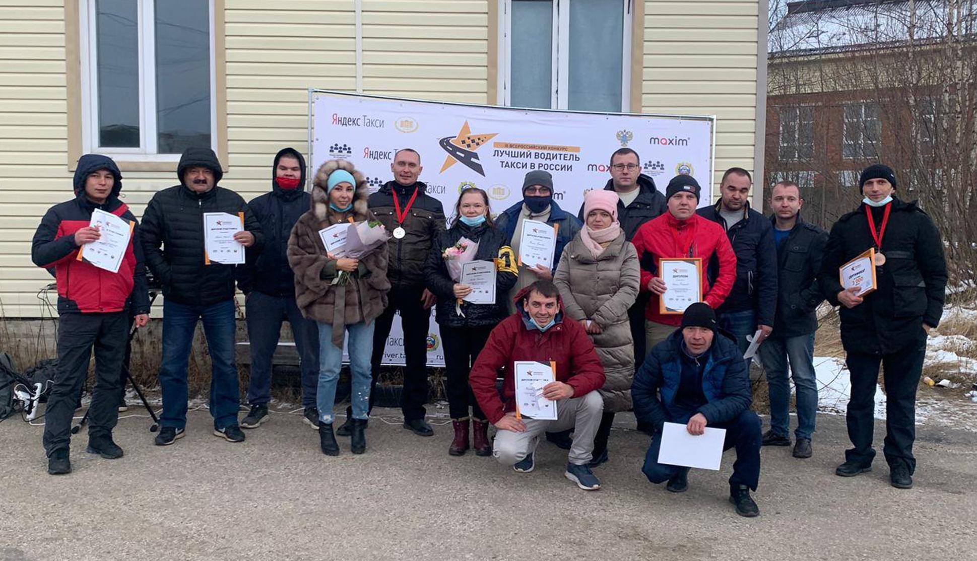 100 баллов набрал победитель регионального этапа в Республике Коми