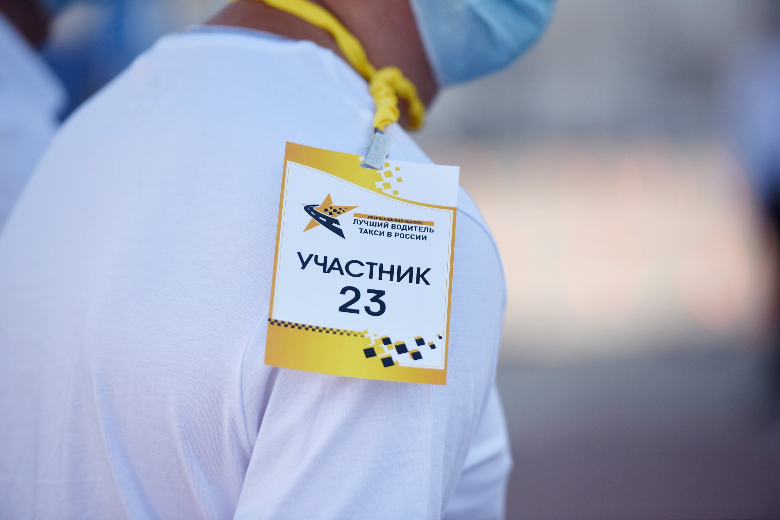 «Лучший водитель такси в России – 2021» открывает регистрацию заявок на участие в конкурсе