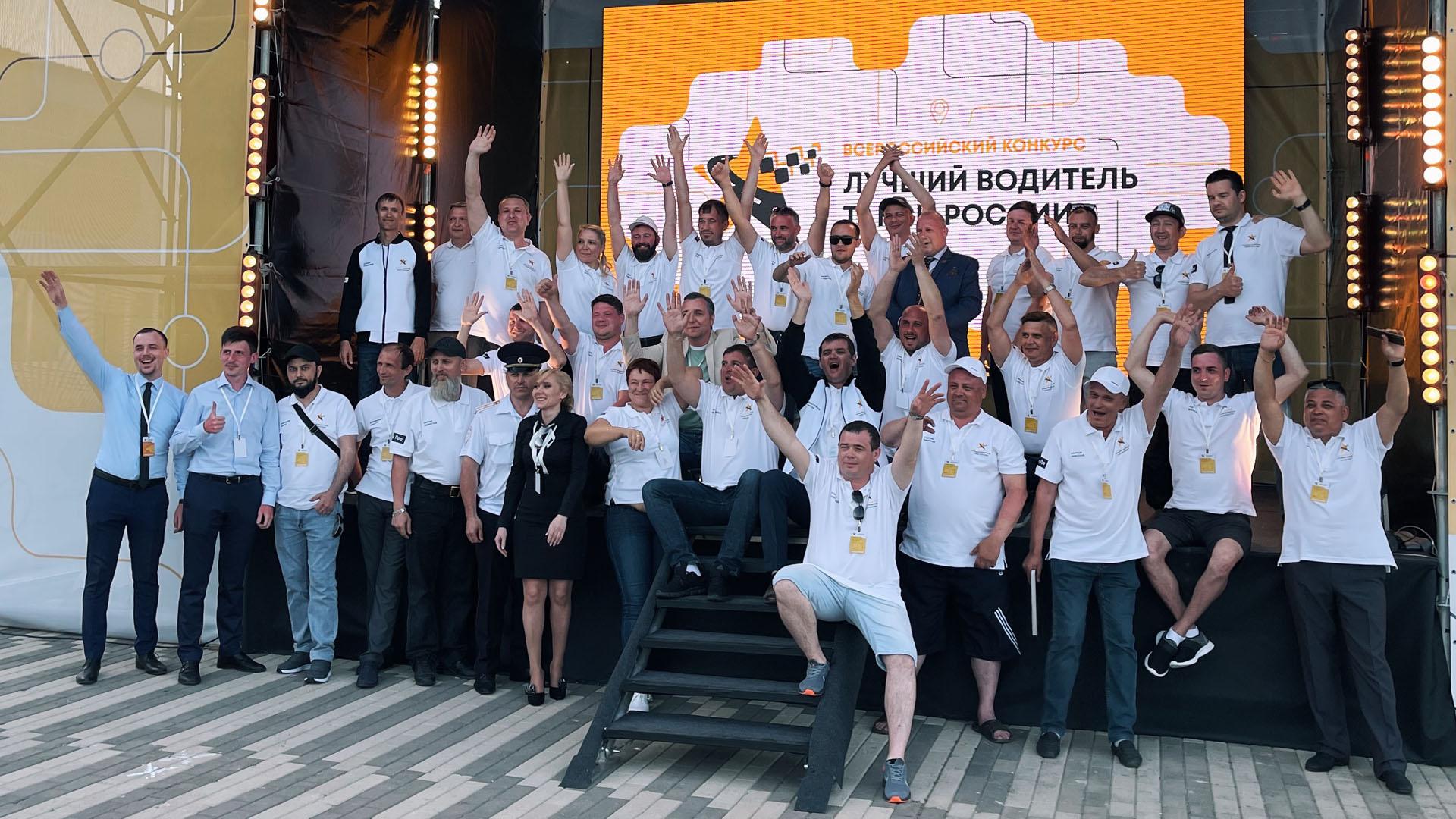 В Сочи выбрали лучшего водителя такси России — 2020