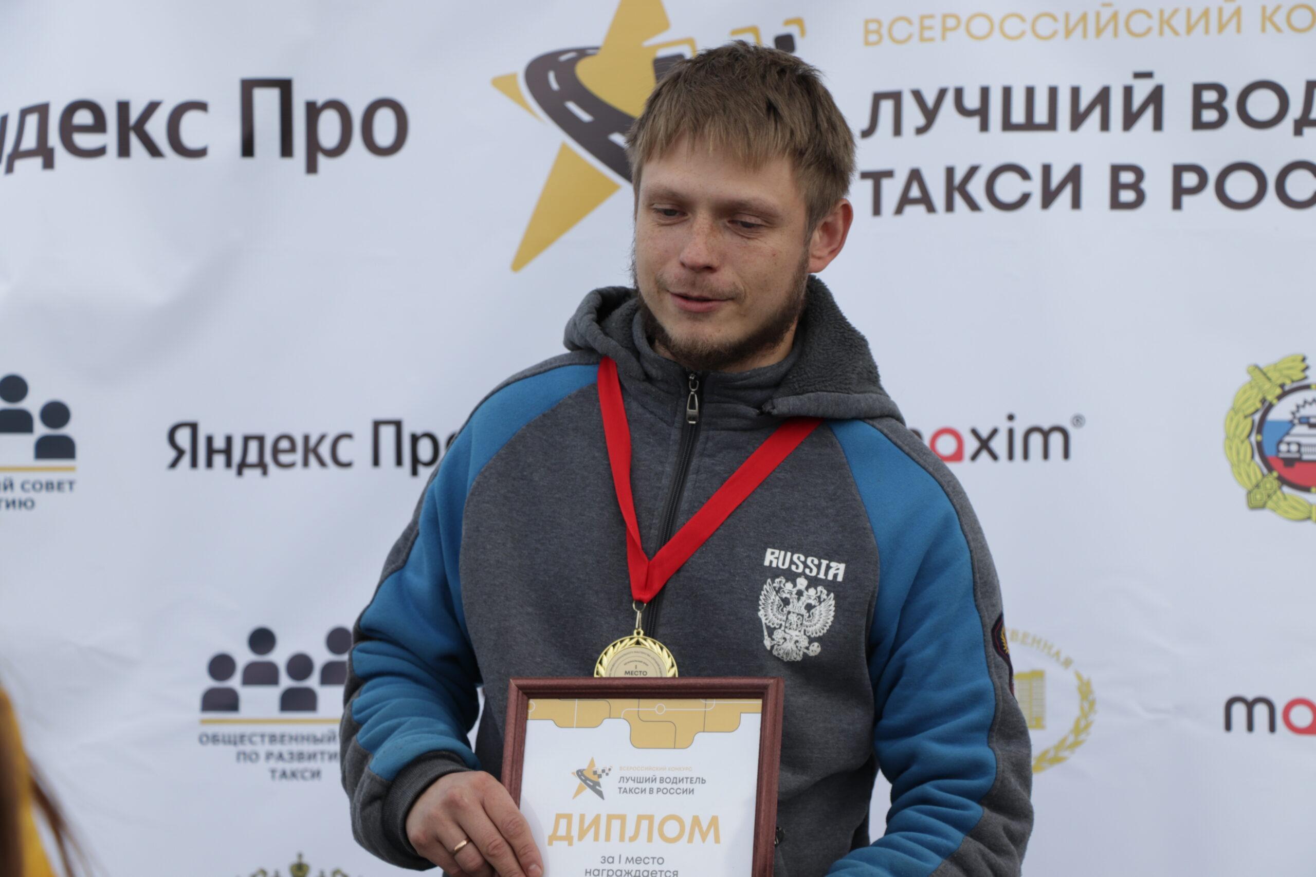 Сергей Попов – лучший водитель такси Пермского края