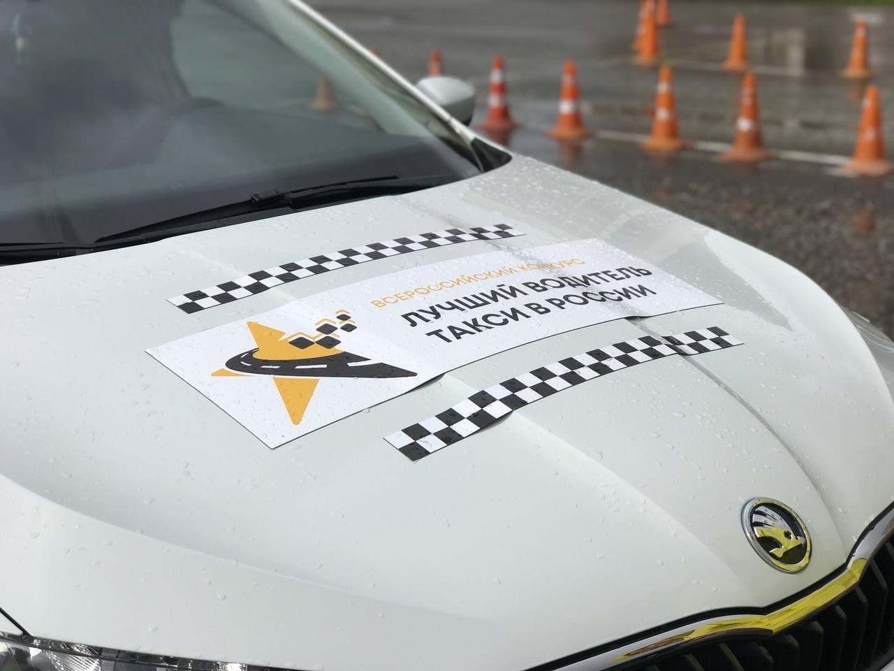 Как выбирали лучшего водителя такси Кировской области