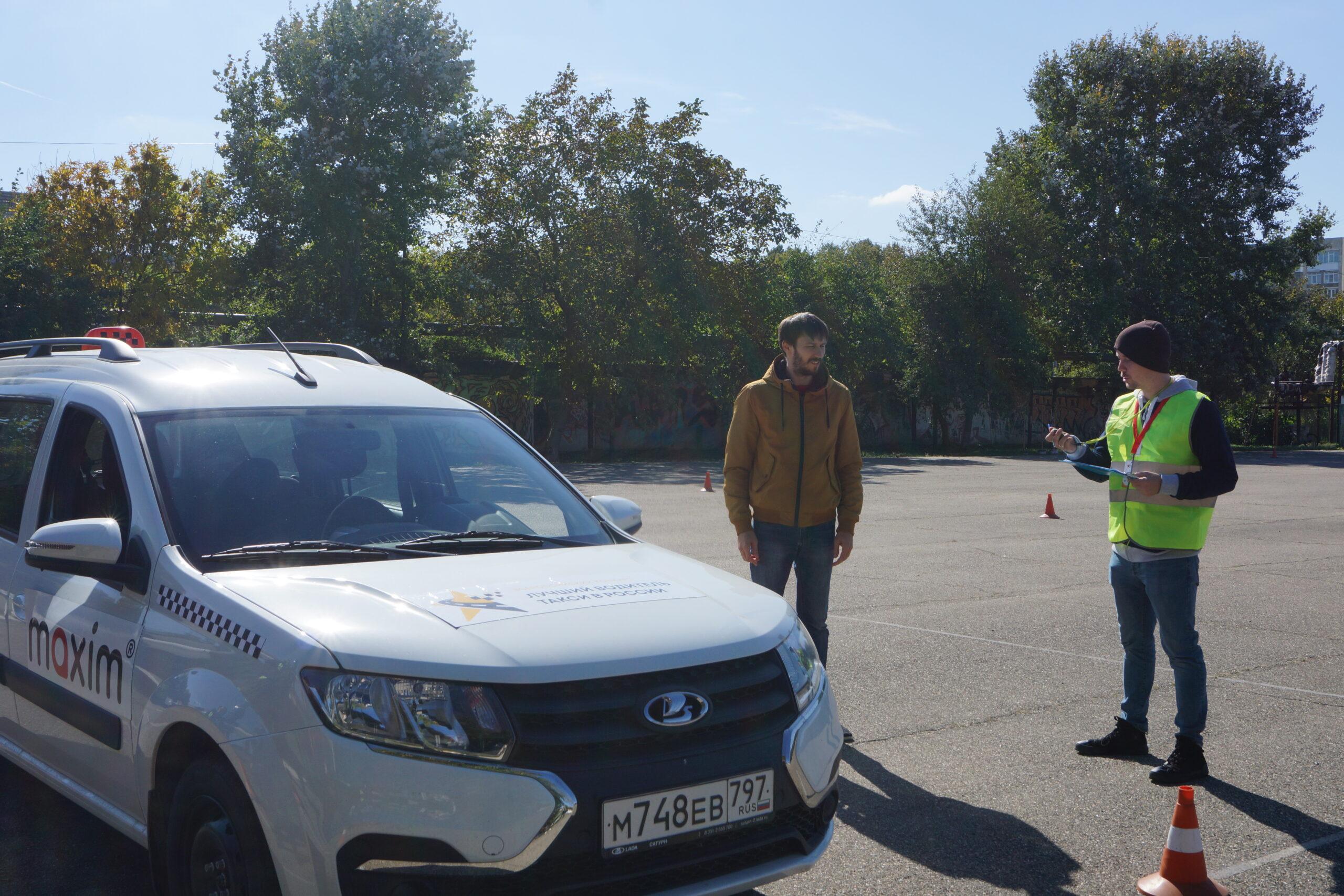 Лучшего водителя такси выбрали в Краснодаре